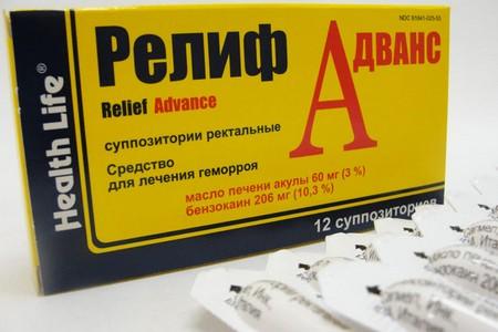 Ректальные суппозитории «Релиф» обладают выраженным терапевтическим эффектом